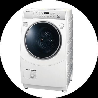 最新乾燥機付き洗濯機もご用意しています。